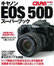 Eos50d_2