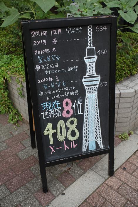 100730_A_7682